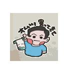 七三分けあかちゃん・ぶーびちゃん(個別スタンプ:09)