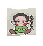 七三分けあかちゃん・ぶーびちゃん(個別スタンプ:13)