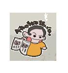 七三分けあかちゃん・ぶーびちゃん(個別スタンプ:17)