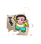 七三分けあかちゃん・ぶーびちゃん(個別スタンプ:23)