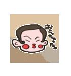 七三分けあかちゃん・ぶーびちゃん(個別スタンプ:29)