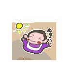 七三分けあかちゃん・ぶーびちゃん(個別スタンプ:36)