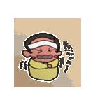 七三分けあかちゃん・ぶーびちゃん(個別スタンプ:39)