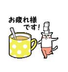 タイツをはいた猫・3~敬語編~(個別スタンプ:02)