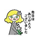 タイツをはいた猫・3~敬語編~(個別スタンプ:05)