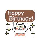 タイツをはいた猫・3~敬語編~(個別スタンプ:06)