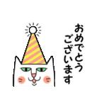 タイツをはいた猫・3~敬語編~(個別スタンプ:07)
