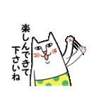 タイツをはいた猫・3~敬語編~(個別スタンプ:09)