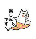 タイツをはいた猫・3~敬語編~(個別スタンプ:10)