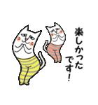 タイツをはいた猫・3~敬語編~(個別スタンプ:11)