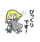 タイツをはいた猫・3~敬語編~(個別スタンプ:12)