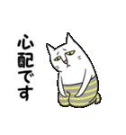 タイツをはいた猫・3~敬語編~(個別スタンプ:14)