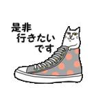 タイツをはいた猫・3~敬語編~(個別スタンプ:19)