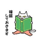 タイツをはいた猫・3~敬語編~(個別スタンプ:20)