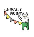 タイツをはいた猫・3~敬語編~(個別スタンプ:22)