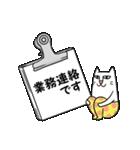 タイツをはいた猫・3~敬語編~(個別スタンプ:23)