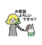 タイツをはいた猫・3~敬語編~