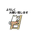 タイツをはいた猫・3~敬語編~(個別スタンプ:25)