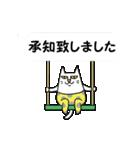 タイツをはいた猫・3~敬語編~(個別スタンプ:26)