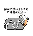 タイツをはいた猫・3~敬語編~(個別スタンプ:27)