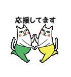 タイツをはいた猫・3~敬語編~(個別スタンプ:28)