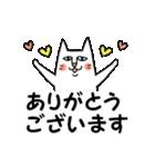タイツをはいた猫・3~敬語編~(個別スタンプ:30)
