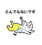 タイツをはいた猫・3~敬語編~(個別スタンプ:31)