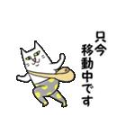 タイツをはいた猫・3~敬語編~(個別スタンプ:32)
