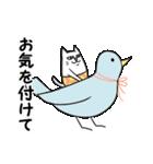 タイツをはいた猫・3~敬語編~(個別スタンプ:33)