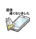 タイツをはいた猫・3~敬語編~(個別スタンプ:36)