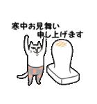 タイツをはいた猫・3~敬語編~(個別スタンプ:38)