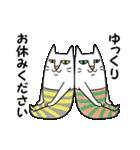 タイツをはいた猫・3~敬語編~(個別スタンプ:39)