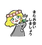 タイツをはいた猫・3~敬語編~(個別スタンプ:40)