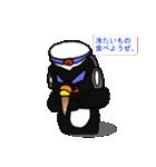 DJ ペンギン part2(個別スタンプ:07)