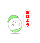 たまりん2(個別スタンプ:1)