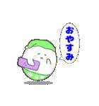 たまりん2(個別スタンプ:2)