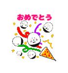 たまりん2(個別スタンプ:3)