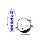 たまりん2(個別スタンプ:5)