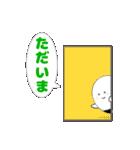 たまりん2(個別スタンプ:6)