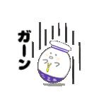 たまりん2(個別スタンプ:11)