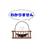 たまりん2(個別スタンプ:20)