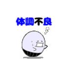 たまりん2(個別スタンプ:23)