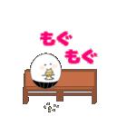 たまりん2(個別スタンプ:28)
