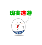 たまりん2(個別スタンプ:30)