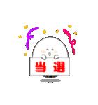 たまりん2(個別スタンプ:31)