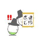 たまりん2(個別スタンプ:40)