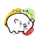 白玉ネコのたま 2(個別スタンプ:1)