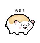白玉ネコのたま 2(個別スタンプ:2)