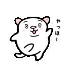 白玉ネコのたま 2(個別スタンプ:3)