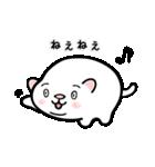 白玉ネコのたま 2(個別スタンプ:4)